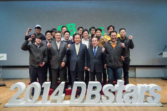 미래부, `2014 DB 스타 어워즈` 5개 팀 시상.